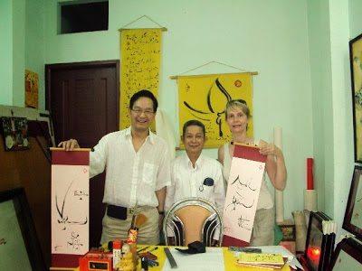 Giao lưu với thầy Chính Trung – Chuyên gia số 1 Việt Nam về tâm thư pháp