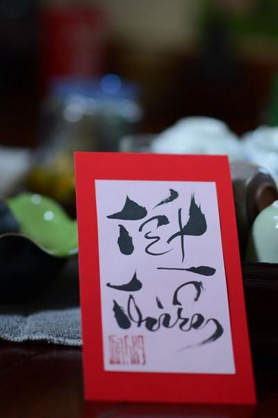 Tết Thiền mừng xuân Mậu Tuất 2018