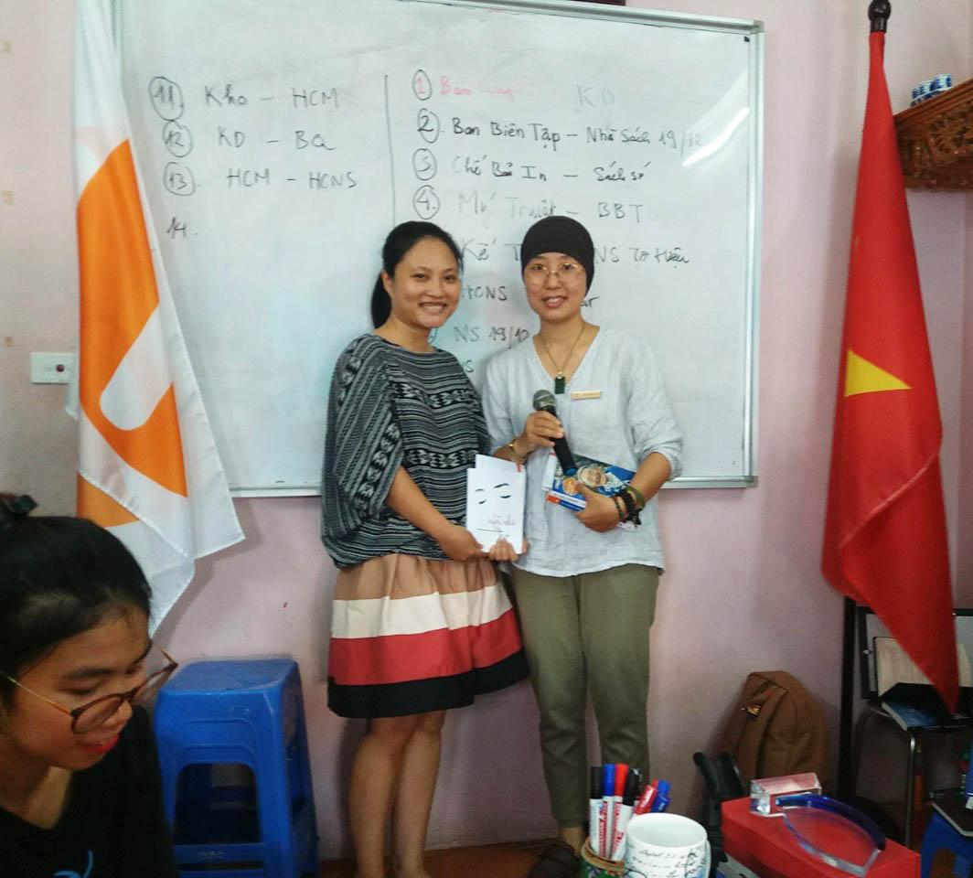 Thanh Huyen