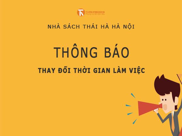 [Thông báo] Nhà sách Thái Hà Hà Nội – Thay đổi thời gian làm việc