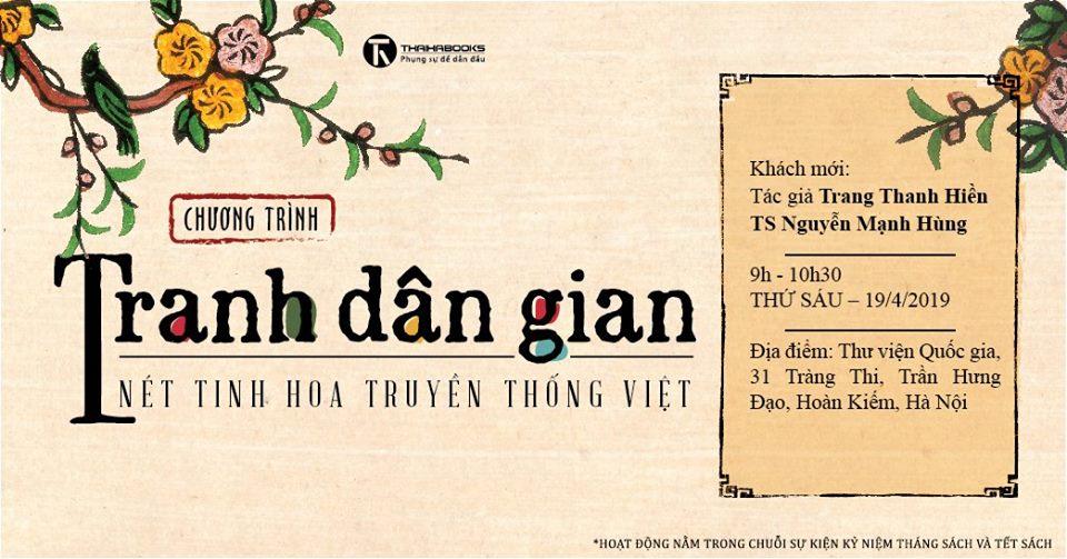 [Sự kiện] Tranh Tết – Nét tinh hoa truyền thống Việt