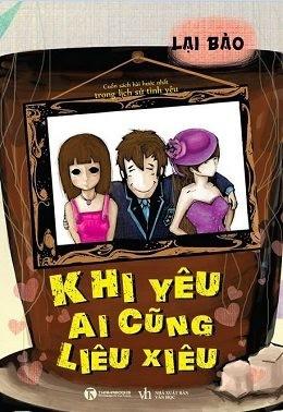 1448484085 Khi Yeu Ai Cung Lieu Xieu 2.jpg