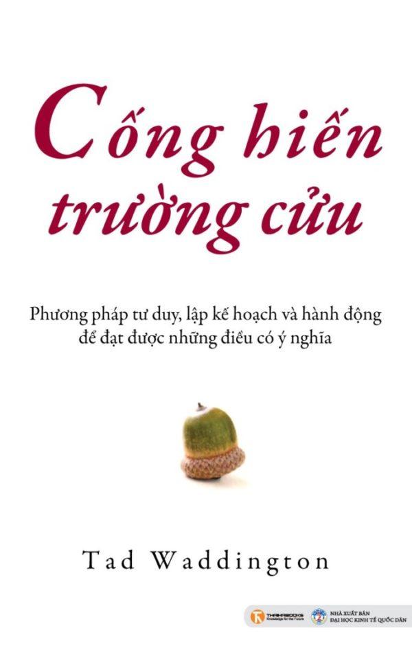 1503545134 Cong Hien Truong Cuu 2.jpg