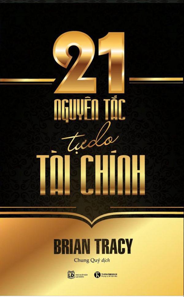 21 Nguyen Tac Tai Chinh 2.jpg