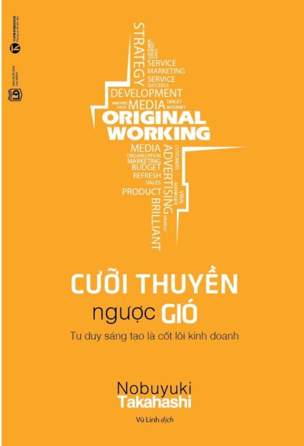 240022865 Bia Cuoi Thuyen Vuot Gio Out 01 2.jpg