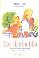 405279859 Con La Cua Bau Out Convert 02 2.jpg