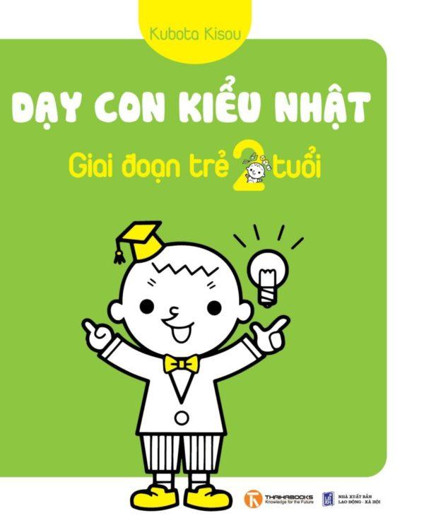 405629628 Bia Day Con Kieu Nhat 2 Tuoi 3.5.2013 2.jpg