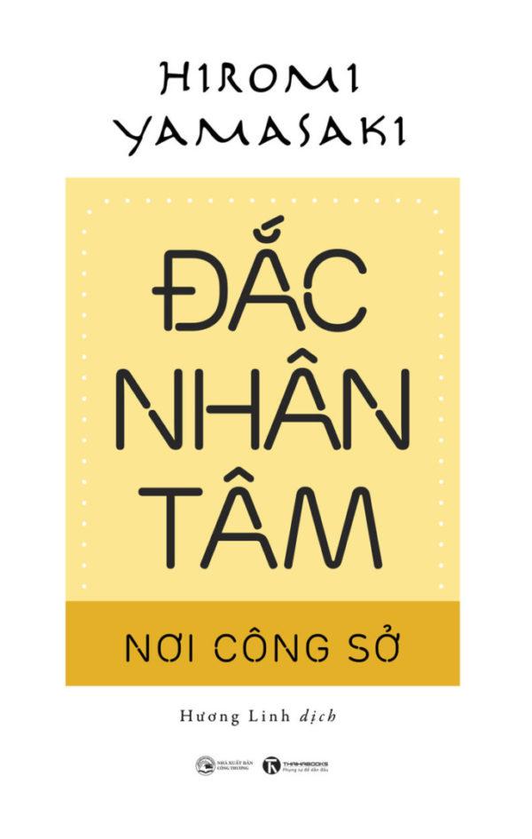 Bia Dac Nhan Tam Noi Cong So 1.jpg