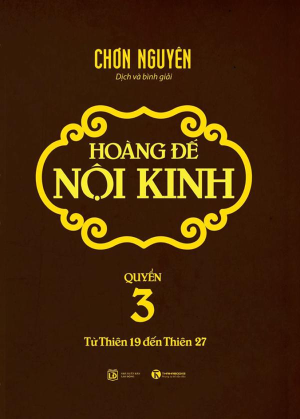Bia Hoang De Noi Kinh Quyen 3 2.png