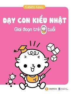 Bia Day Con Kieu Nhat 0 Tuoi 3.5.2013 2.jpg