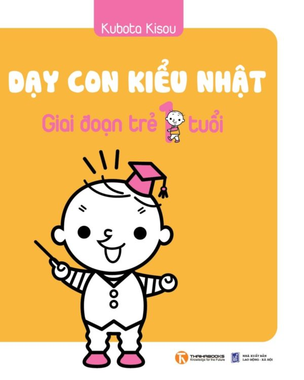 Bia Day Con Kieu Nhat 1 Tuoi 3.5.2013 2.jpg