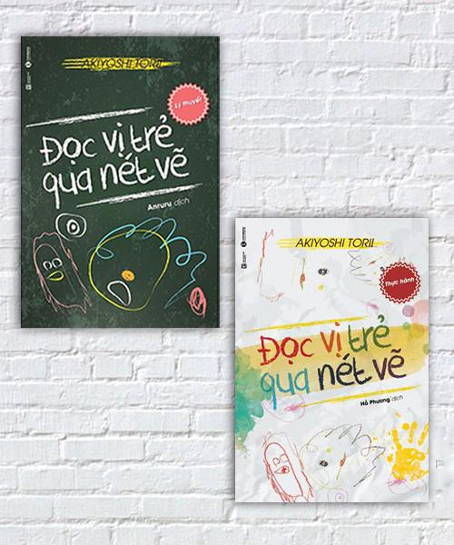 Bộ sách Đọc vị trẻ qua nét vẽ