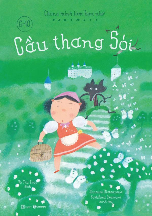 Cau Thang Soi 1.jpg