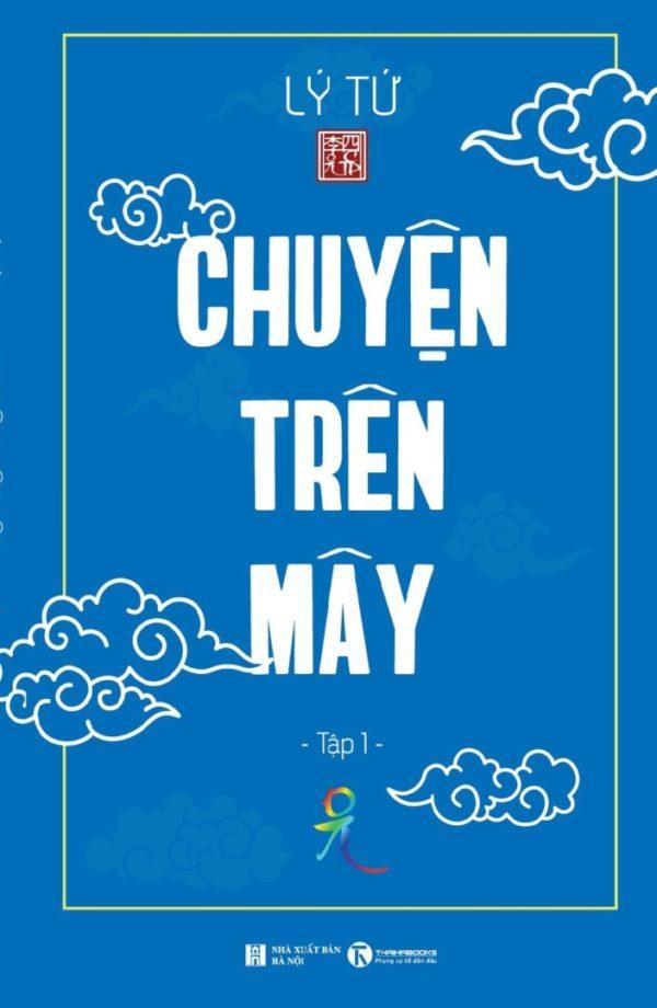 Chuyen Tren May 15.5x24cm Bia 1.jpg