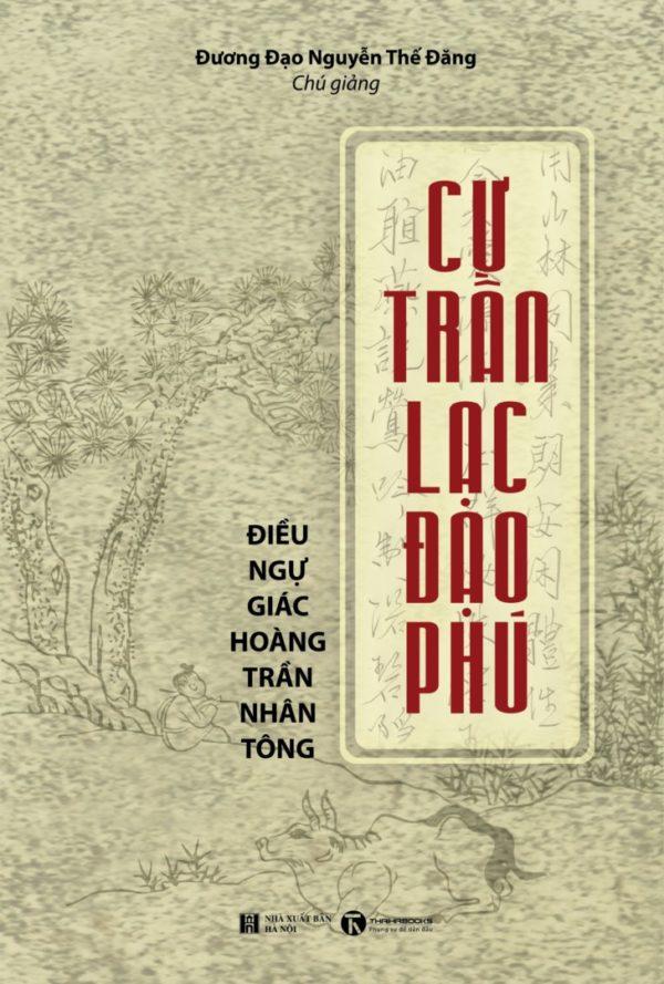 Cu Tran Lac Dao Phu Convert Bia 1.jpg