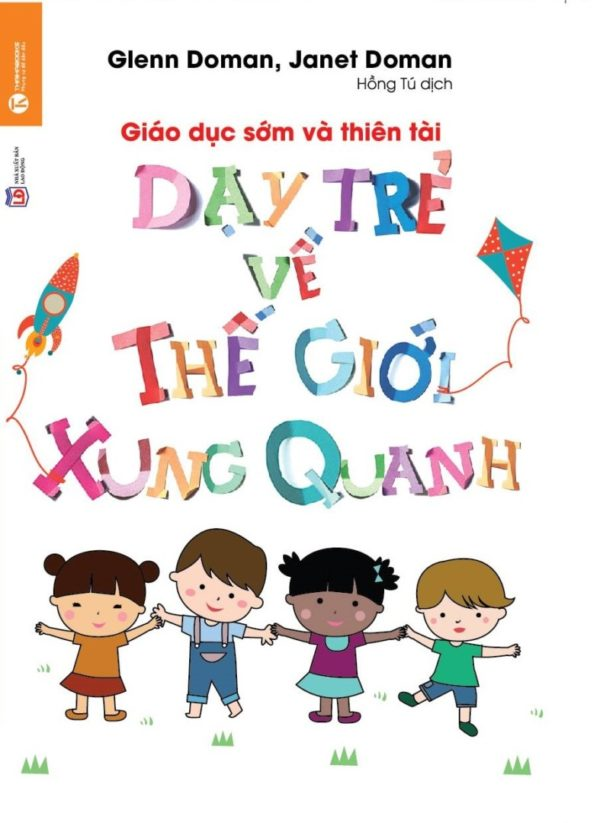 Day Tre The Gioi Xung Quanh 2.jpg