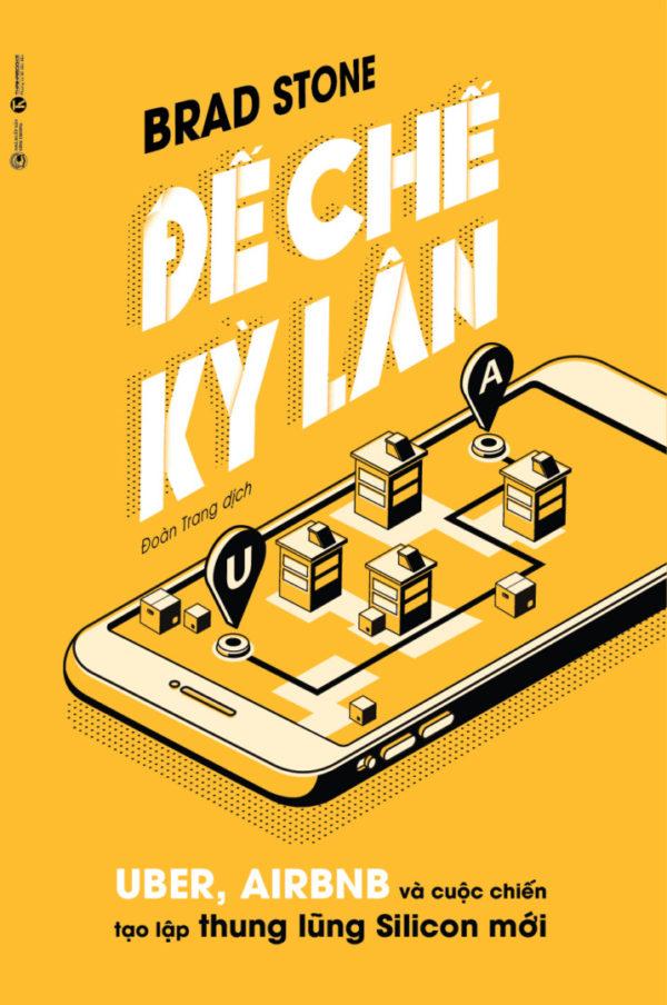 De Che Ky Lan Bia 1 2.jpg