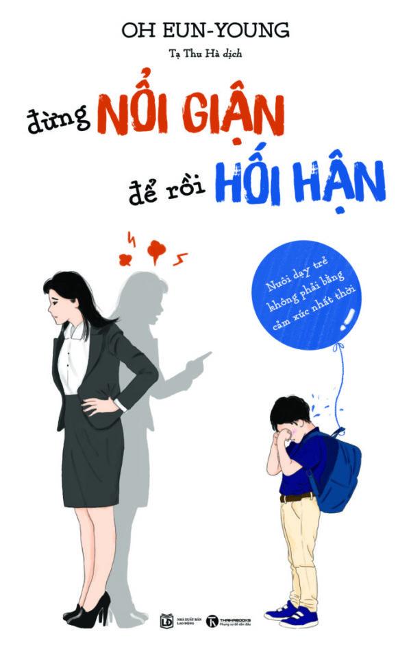 Dung Noi Gian De Roi Hoi Han 13x20.5cm 3 2.jpg