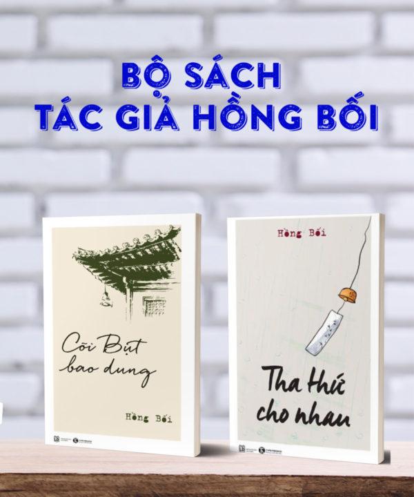 Hong Boi 1.jpg