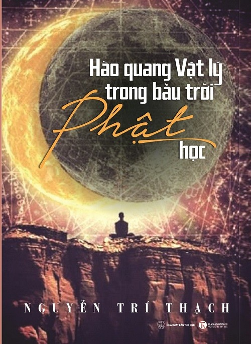 Hào quang vật lý trong bầu trời Phật giáo