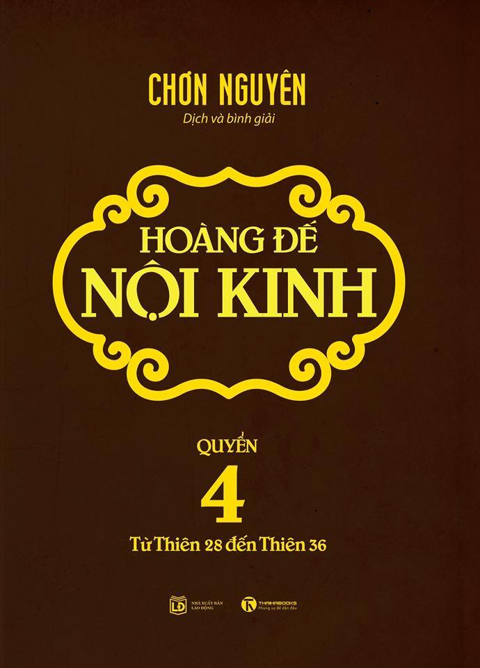 Hoàng Đế Nội Kinh quyển 4