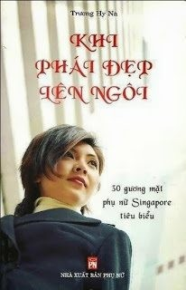 Khi Phai Dep Len Ngoi 2.jpg