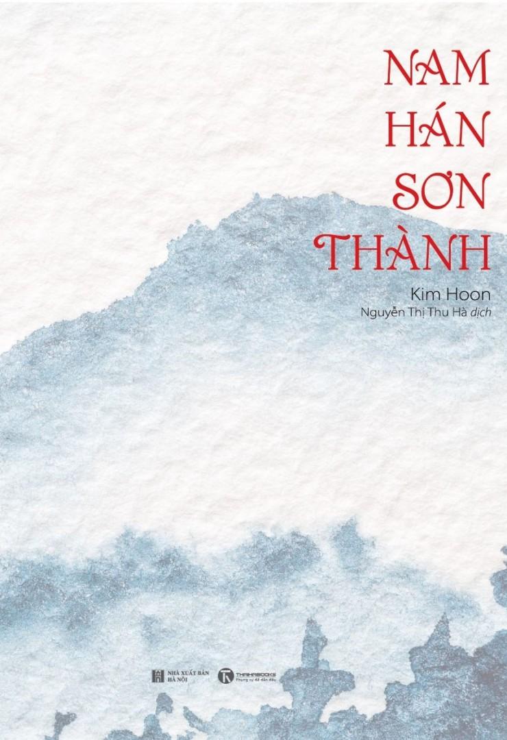Nam Hán Sơn Thành