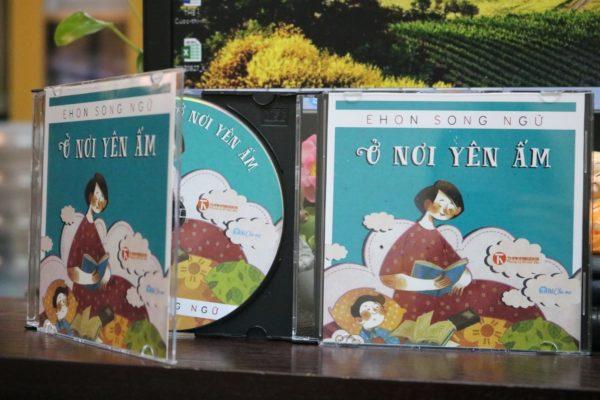 O Noi Yen Am 1 2.jpg