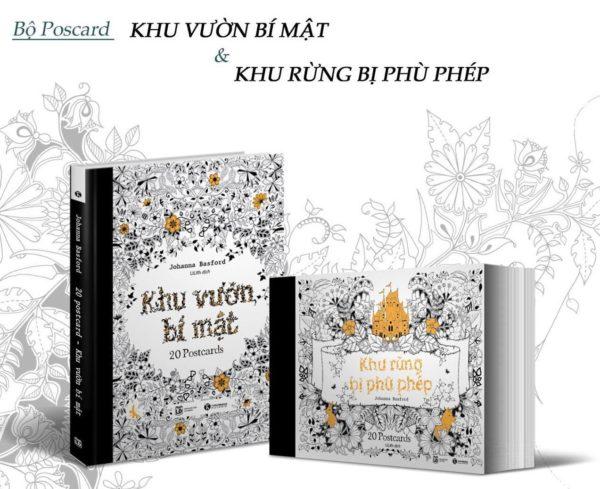 Postcard Khu Vuon Bi Mat 2.jpg