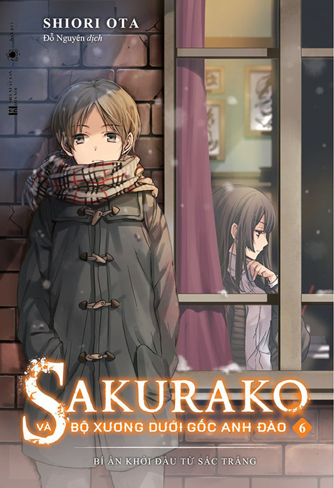 Sakurako 6 Out 01 1.jpg