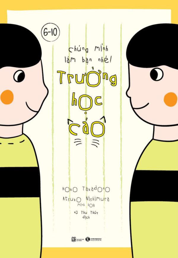 Truong Hoc Cao 1.jpg