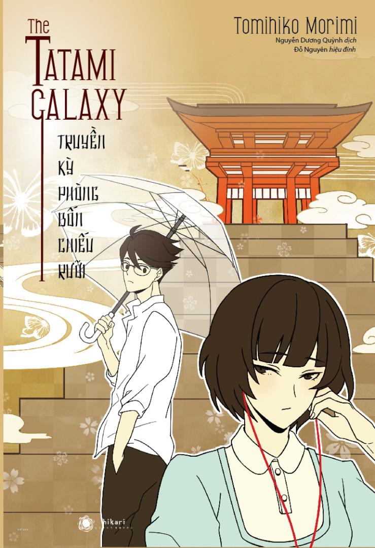 The Tatami Galaxy: Truyền kỳ phòng bốn chiếu rưỡi