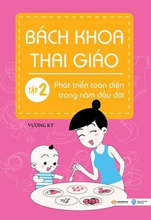 Bách khoa toàn tập về Mang Thai và Thai Giáo – Tập 2: Phát triển toàn diện trong năm đầu đời