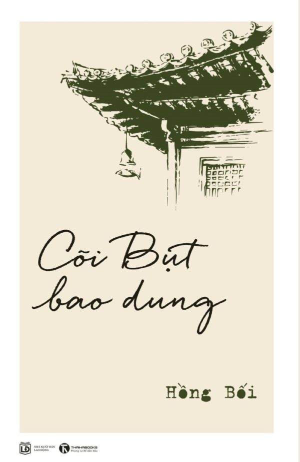 Bia Coi But Bao Dung 2.jpg