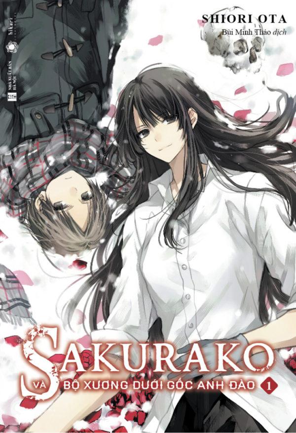 Sakurako 1