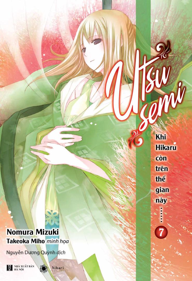 Khi Hikaru còn trên thế gian này…… Utsusemi