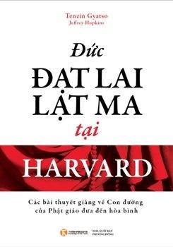 Đức Đạt Lai Lạt Ma tại Harvard