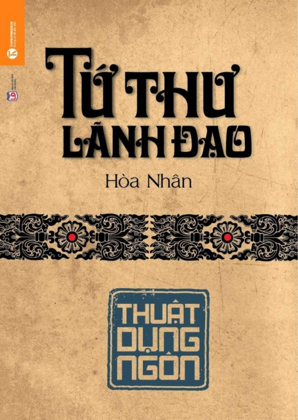 Thuat Dung Ngon Large 2.jpg