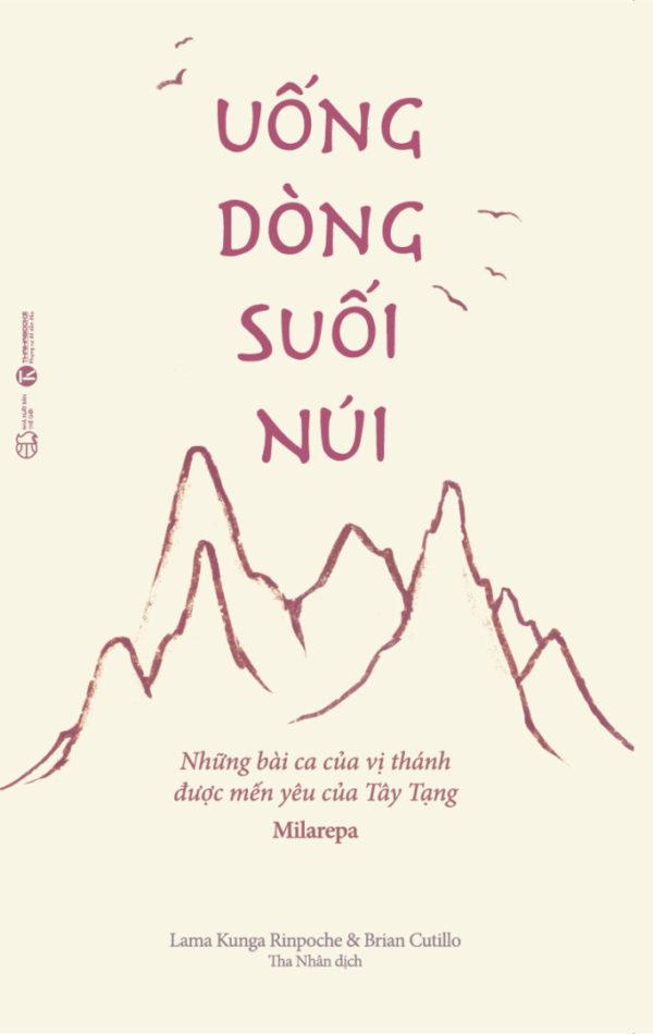 Uong Dong Suoi Nui.jpg