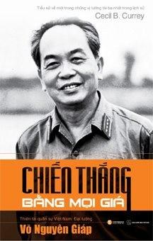Vo Nguyen Giap Chien Thang Bang Moi Gia 2.jpg
