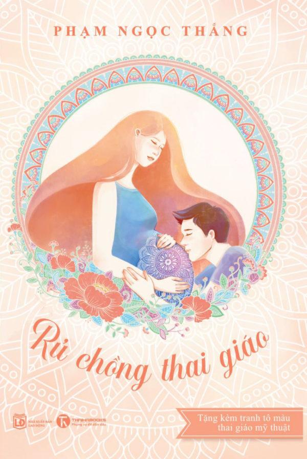 Thb Ru Chong Thai Giao Bia 1